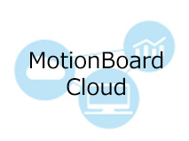 MotionBoard Cloud